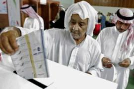 Bahrainis voted in landmark elections, the second since 1971.