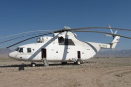 "The Nato-chartered MI25 helicopter that ""disappeared"" in Afghanistan on Sunday"