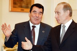 Turkmenistan's natural gas deposits are second only to Russia's among the former Soviet states
