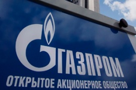 Negotiations continue at Gazprom's headquarters in Moscow before the deadline on January 1