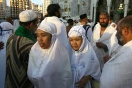 Muslims began the annual Hajj pilgrimage amid increased safety measures (AFP)