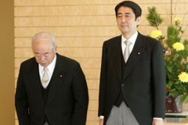 Fumio Kyuma, left, angered the US by saying the decision to invade Iraq was a mistake [Reuters]