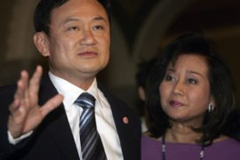 Thaksin and his wife Pojamarn have denied corruption charges levelled against them[EPA]