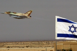 An Israeli official said that the air strike was targeting militants firing rockets at Israel [EPA]