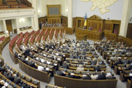 Elections for a new parliament will be held on September 30