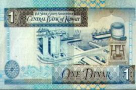 Kuwaiti dinar is trading against the dollar at the strong end of its 3.5 per cent band [AP]