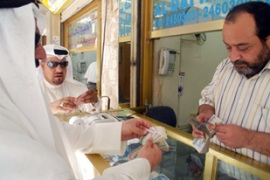 The Kuwaiti dinar to rose by 0.16 per cent  to trade around 0.282 per dollar [AFP]
