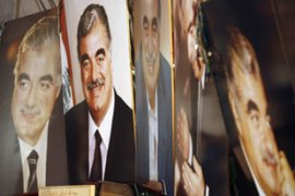 Rafiq al-Hariri was killed on February 14, 2005 along with 22 others in central Beirut [AFP]