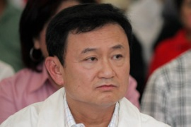 Thaksin and his wife face corruption charges over a land purchase made when he was in power [AFP]