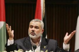 Haniya spoke for more than an hour [Reuters]