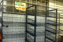Mugabe's price freeze at June 18 levels has emptied store shelves [EPA]