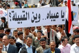 Yemeni citizens gathered in Sana'a to protest against the suicide car bomb attack [AFP]