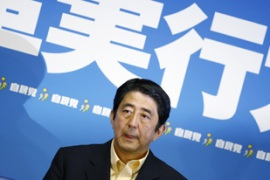 Abe's ruling party lost the upper house to the opposition for the first time