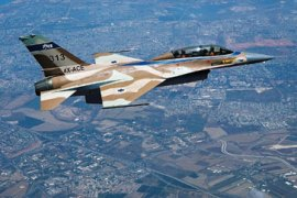 Israel's air raid inside Syria