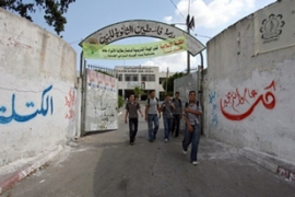 Many schools in Gaza have closed their doors as part of a protest against violence [AFP]