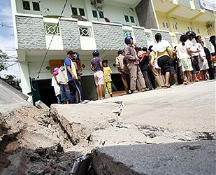Bengkulu province in western Sumatra was closest to the epicentre of the earthquakes [AFP]