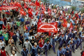 Thousands of Maoist supporters gathered for a rally in Kathmandu on Tuesday [AFP]