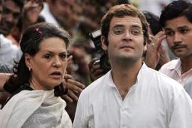 Gandhi's mother, Sonia, is head of the Congress party [AFP]
