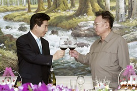 "The leaders of North and South Korea agreed to hold ""frequent"" summits in the future [Reuters]"