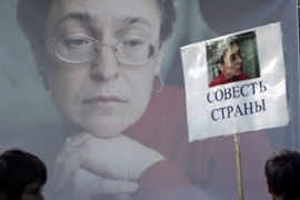 Politkovskaya was a chief critic of Mosow's foreign policies[AFP]