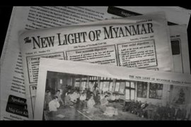Myanmar military in PR battle