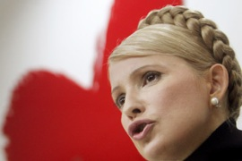 The coalition is made up of Tymoshenko's bloc and the pro-presidential Our Ukraine party [AFP]