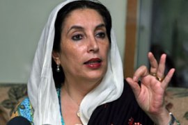 Bhutto has promised to hold a rally, despite the authorities' threats to suppress it [AFP]