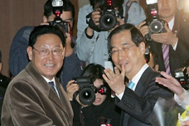 The prime ministers of the two Koreas last held direct talks 15 years ago [EPA]