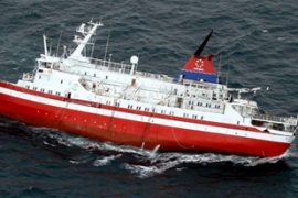 The ship, named Explore, reportedly hit an iceberg and began sinking [REUTERS]