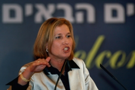 Livni travelled to Washington DC for talkswith Rice and Ahmed Qurei [GALLO/GETTY]