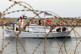 Two vessels left Cyprus for the 30-hour journey to the Gaza Strip [AFP]