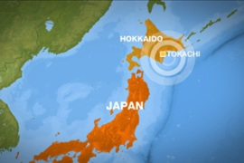 The quake in Japan hit off the eastern coast of Hokkaido