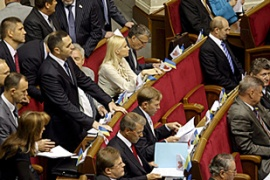 The parliamentary speaker offically declared the ending of the coalition on Tuesday [EPA]