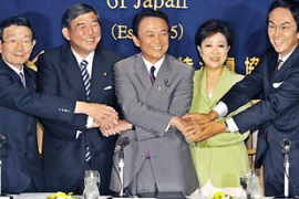 Taro Aso, centre, won the Liberal Democratic party contest by a clear margin AFP]
