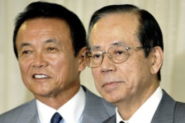 Parliament is expected to name Aso, left, to take over from Fukuda [AFP]