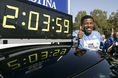 Haile Gebrselassie sets the new benchmark for all marathon runners [GALLO/GETTY]