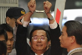 Chen says his arrest is part of a campaign against him and his family by the current president [Reuters]