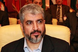 Khaled Meshaal, the exiled leader of Hamas, also called for Arab nations to cut ties with Israel [AFP]