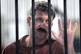Viktor Bout denies US allegations that he sold weapons to Colombian rebels [AFP]