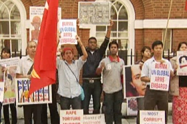 Video: Suu Kyi verdict condemned