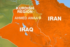 US probes tourist arrests in Iran