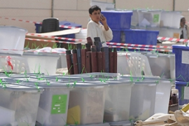 The election commission says the vote totals are based on only 10 per cent of returns [AFP]