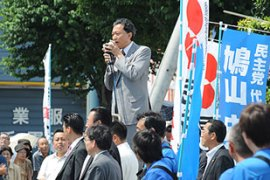 Opinion polls predict DPJ leader Yukio Hatoyama, centre, will be Japan's next prime minister [EPA]