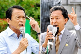 Aso, left, is widely predicted to lose out to Hatoyama, right, at the polls on Sunday [AFP]