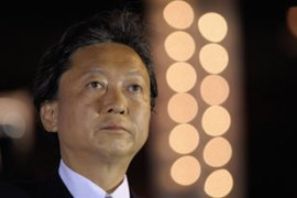 Hatoyama is set to become prime minister if his party's victory in the polls is confirmed [AFP]