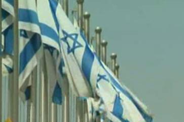 The Mossad S Secret Wars Argentina Al Jazeera