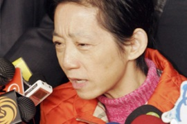 Wu Shu-chen faces further charges of bribe-taking and money-laundering [AP]