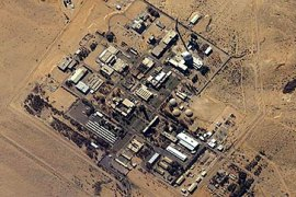 Israel's 'nuclear arsenal'