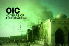 OIC: 40 Years of Frustrations
