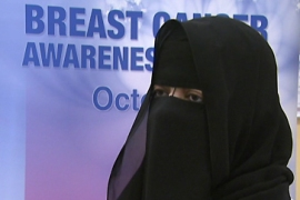 Gulf fights breast cancer stigma